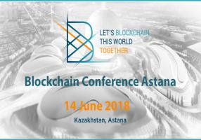 Astana to Hold its Second Major Central Asia Blockchain Conference