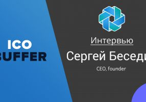 Descrow ICO interview CEO Sergey Besedin