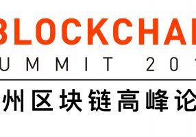 iBLOCKCHAIN SUMMIT 2018