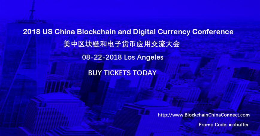 2018 US China Blockchain and Digital Currency Conference announced